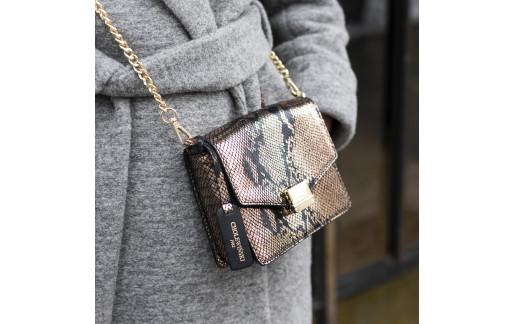 """Mała torebka """"Glamour"""" na łańcuszku przez ramię"""